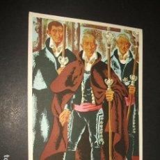 Arte: LA ALBERCA SALAMANCA TARJETA CROMOLITOGRAFIA F. ECHAUZ ILUSTRADOR 1952 MAYORDOMOS FIESTA ASUNCION. Lote 102814155