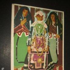 Arte: LA ALBERCA SALAMANCA TARJETA CROMOLITOGRAFIA F. ECHAUZ ILUSTRADOR 1952 MADRINA FIESTA ASUNCION. Lote 102814215