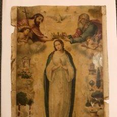 Arte: ESPAÑA. INMACULADA , CORONADA POR LA SANTÍSIMA TRINIDAD (FINALES DEL SIGLO XIX). Lote 105101747