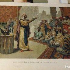 Arte: CROMOLITOGRAFIA , 1883, EL ALQUIMISTA ARABE GEBER ENSEÑANDO EN LA ESCUELA DE EDESA,30X21 CMS. Lote 108791887