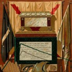 Arte: GUERRA INDEPENDENCIA ESPAÑOLA GERONA RECUERDOS 1809 MILITARÍA ENSEÑAS HOMENAJE. Lote 113609911