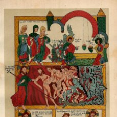 Arte: MINIATURA BIBLIA SIGLO XII INCUNABLE ÁVILA ARTES DECORATIVAS CATÓLICISMO CRISTIANISMO EDAD MEDIA . Lote 113642083