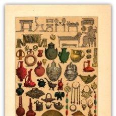 Arte: ARTE CULTURA GRIEGA ENSERES ANFORAS VASIJAS MOBILIARIOS JOYERIA CERAMICA . Lote 115696851
