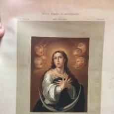 Arte: CROMOLITOGRAFIA LA PURISIMA CONCEPCION DE MURILLO - MEDIDA 47X32 CM. Lote 120828679