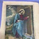 Arte: ANTIGUA CROMOLITOGRAFIA DE SAN JOSE - MEDIDA 35X27 CM - RELIGIOSO. Lote 120842467