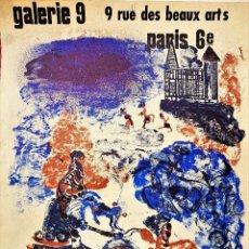 Arte: PAUL HOLSBY EN GALERIE 9 , 9 RUE DES BEAUXS ARTS,PARIS 6 E, AÑOS 70. Lote 121119771