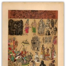 Arte: CROMOLITOGRAFIA ORIGINAL SIGLO XIX - MODA HINDU - EDADES ANTIGUA MEDIA Y MODERNA - FOLCLORE . Lote 126125867