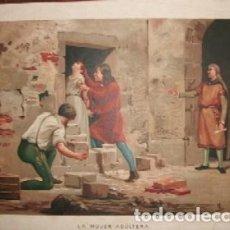 Arte: CROMOLITOGRAFIA DE ARTE: LA MUJER ADULTERA G-ARTE-018. Lote 129972871