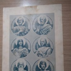 Arte: CROMOLITOGRAFIA GEORGE STURM DEKORATIVE VORBILDER APOSTOLES. Lote 130802308