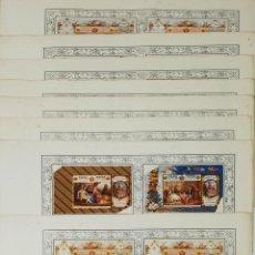 Arte: COLECCION DE 32 MARQUILLAS DE TABACO. CROMOLITOGRAFÍA. PARA USTED. 1862.. Lote 133791322