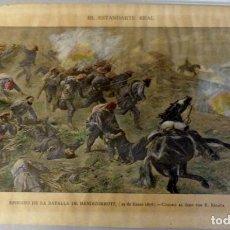 Arte: CARLISMO,CROMOLITOGRAFIA. EL ESTANDARTE REAL, EPISODIO BATALLA DE MENDIZORROTZ (29 ENERO 1876). Lote 133801574