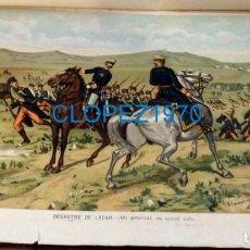 Arte: CROMOLITOGRAFÍA (C. 1890) - CARLISMO - DESASTRE DE LÁCAR. Lote 138554382