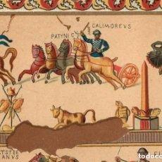 Arte: 1880 MOSAICO ROMANO - GERONA CATALUÑA - ARTE ANTIGÜEDAD - CROMOLITOGRAFÍA ORIGINAL SIGLO XIX. Lote 148042390