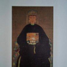 Arte: RETRATO DAMA CON TRAJE DE CORTE. PRINCIPIOS ÉPOCA CHING (S-XVII-XVIII) REPRODUCCIÓN 1975 SEDA 16X30 . Lote 152170674