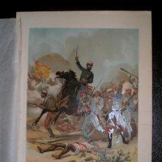 Arte: J. ALAMINOS: GENERAL PRIM ( REUS ) . 1893. CROMOLITOGRAFIA - CARLISMO - GUERRA DE AFRICA. Lote 162085706