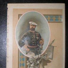 Arte: DON CARLOS DE BORBON. 1893. CROMOLITOGRAFIA - CARLISMO . Lote 162114026