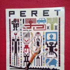 Arte: TUBAL1989 PERET PERE TORRENT GRAFIC POSTER. Lote 164926122