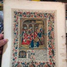 Arte: ANTIGUA CROMOLITOGRAFIA RELIGIOSA - MEDIDA 35,5X26 CM. Lote 168726384