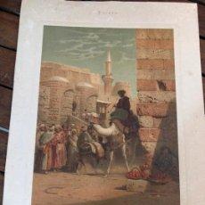 Arte: CROMOLITOGRAFIA UNA CALLE EN EL CAIRO - MEDIDA 33,5X24 CM. Lote 169444012