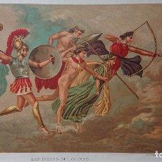 Arte: CROMOLITOGRAFIA LOS DIOSES DEL OLIMPO FERRER, BARRIS Y Cª EDITORES ILUSTRACION DE G.ROCA SIGLO XIX. Lote 173934717