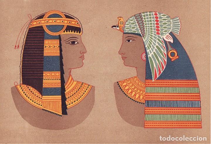 Arte: CROMOLITOGRAFIA C. 1890 J. ALEU ARTE EGIPCIO RARA PINTURAS MURALES EN TEBAS RARA - Foto 2 - 188483678