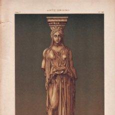 Arte: CROMOLITOGRAFIA C 1890 J. ALEU ARTE EGIPCIO ESCULTURA CARIATIDE DE EREJTEYON MUY RARA. Lote 188485072