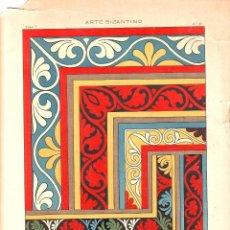 Arte: CROMOLITOGRAFIA C. 1890 J. ALEU ARTE BIZANTINO 2.SIGLO XI. ORNAMENTOS VARIOS APOCALIPSIS AQUITANIA. Lote 188512242