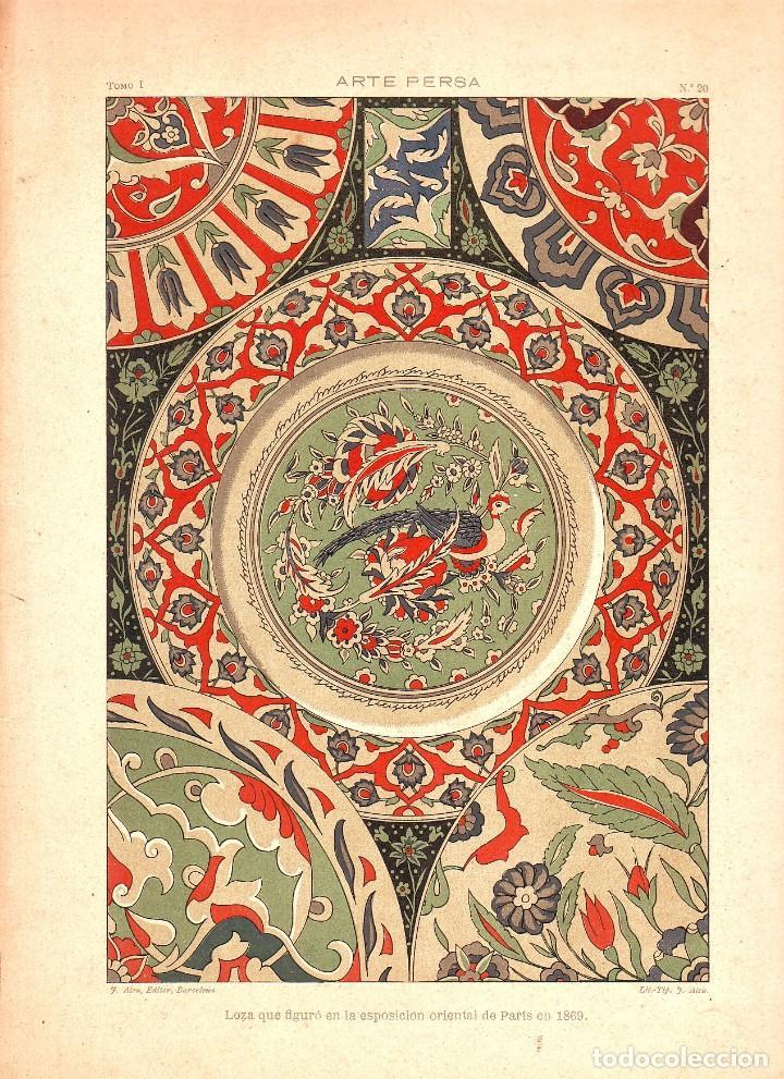 CROMOLITOGRAFIA 1890 J. ALEU ARTE PERSA DECORATIVA LOZA EXPOSICION PARIS 1869 RARA (Arte - Cromolitografía)