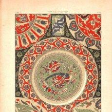 Arte: CROMOLITOGRAFIA 1890 J. ALEU ARTE PERSA DECORATIVA LOZA EXPOSICION PARIS 1869 RARA. Lote 188516575