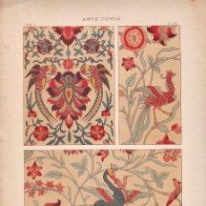 Art: CROMOLITOGRAFIA 1890 J. ALEU ARTE PERSA DECORACION EN ESTAMPADOS SOBRE LIENZO RARA. Lote 188516846