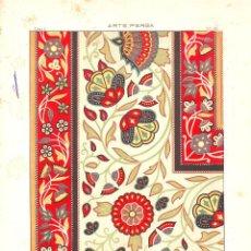 Art: CROMOLITOGRAFIA 1890 J. ALEU ARTE PERSA ANGULO DE UN TAPETE BORDADO EN SEDA RARA. Lote 188517238