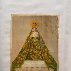 Arte: CROMOLITOGRAFÍA ORIGINAL POSIBLE DE ALCALÁ MÁLAGA , VIRGEN DE LA ESPERANZA . MEDIDAS 52 X 39,6 CM.. Lote 193983525