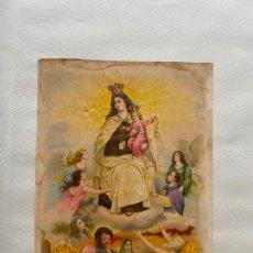 Arte: CROMOLITOGRAFÍA ORIGINAL DE ALCALÁ MÁLAGA , VIRGEN DEL CARMEN . MEDIDAS 41,5 X 32 CM.. Lote 193983600