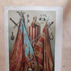 Arte: CROMOLITOGRAFÍA DEL SIGLO XIX OBJETOS HISTÓRICOS DE VALENCIA Y DE SU CONQUISTADOR DON JAIME I. Lote 199873363