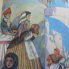 Arte: IBIZA MUJERES AGUADORAS CROMOLITOGRAFIA AÑOS 40 TEODORO DELGADO ILUSTRADOR. Lote 200830806