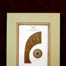 Arte: CORDOBA MOORISH REMAINS IN SPAIN CALVERT 1906 PLATE IV. Lote 202841640