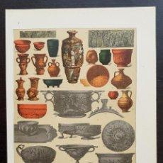 Arte: VASIJAS DE BARRO Y PLATA DE LOS ANTIGUOS ROMANOS - ROMA - CROMOLITOGRAFÍA DEL SIGLO XIX - CA. 1890. Lote 204466006
