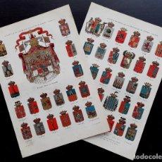 Arte: ESCUDOS DE ARMAS DE LAS PROVINCIAS DE ESPAÑA - HERÁLDICA - BLASONES - CROMOLITOGRAFÍAS - CA. 1880. Lote 204475600