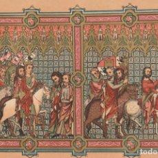 Arte: LÁMINAS DEL CÓDICE DE LA CORONACIÓN (BIBLIOTECA DE EL ESCORIAL) - CROMOLITOGRAFÍA ORIGINAL - 1930. Lote 204479185