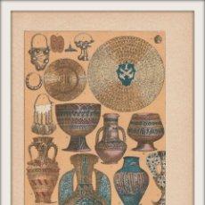 Arte: ARMAS, ADORNOS Y VASIJAS ARABES - AL-ANDALUS - JARRÓN DE LA ALHAMBRA - CROMOLITOGRAFÍA - AÑO 1930. Lote 204479241