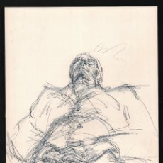 Arte: ALBERTO GIACOMETTI / LECHO DE MUERTE ( GEORGES BRAQUE ) . CROMOLITOGRAFÍA. TEXTO AL DORSO. Lote 28499341