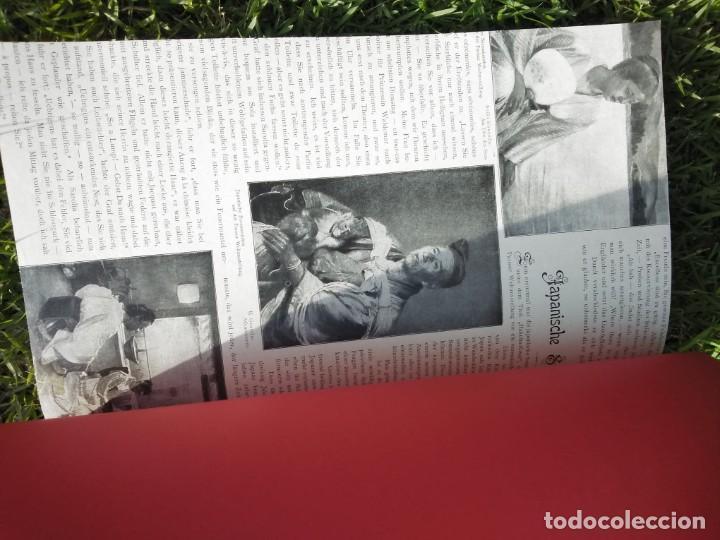 Arte: Salón de Té chino - Foto 5 - 219298035
