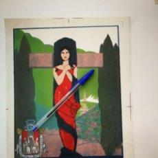 Art: CARTEL FIESTAS DE LA PRIMAVERA SEVILLA 1928. SEMANA SANTA Y FERIA. Lote 219983456
