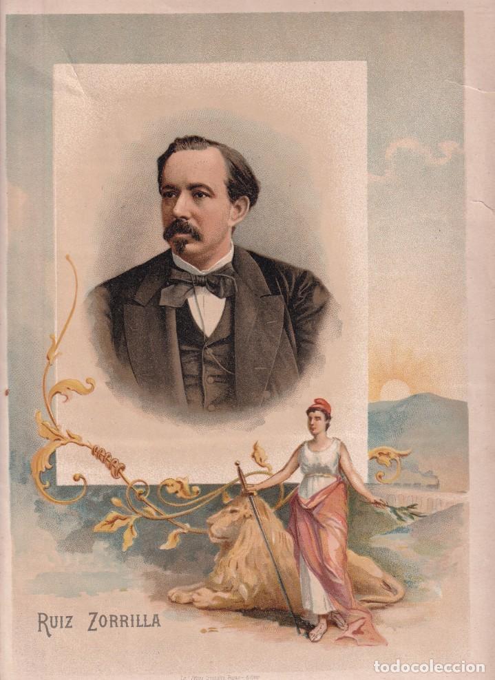 MANUEL RUIZ ZORRILLA. EL BURGO DE OSMA, 1833 - BURGOS, 1895. CROMOLITOGRAFÍA (Arte - Cromolitografía)