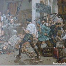 Arte: MADRID SAN FRANCISCO EL GRANDE LA DEGOLLACION DE LOS FRAILES CROMOLITOGRAFIA SIGLO XIX 22 X 32 CMTS. Lote 225802063