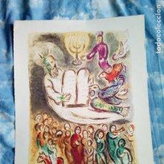 Art: CROMOLITOGRAFIA OBRA MARC CHAGALL- FIRMA SELLO SECO-PAPEL LITOGRAFICO ARCHES SELLO AGUA.. Lote 231184815