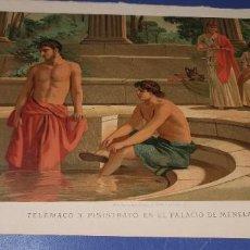 Art: CROMOLITOGRAFÍA SIGLO XIX 24X 18 CM TÉLEMACO Y PISISTRATO EN EL PALACIO DE MENELAO. Lote 235709650