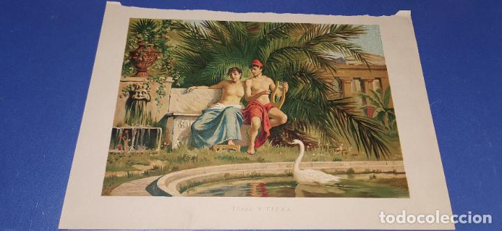 CROMOLITOGRAFÍA SIGLO XIX 24X 18 CM PARIS Y ELENA (Arte - Cromolitografía)