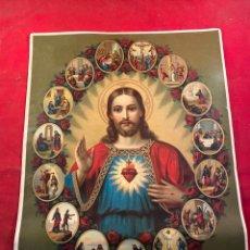 Art: CROMOLITOGRAFÍA LA VIDA DE JESUCRISTO. Lote 240184535