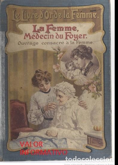 Arte: MEDICINA ANATOMÍA ENFERMEDADES DE LA BOCA Y DE LA FARINGE CROMOLITOGRAFÍA 1905 ANNA FISCHERher, - Foto 3 - 256033635